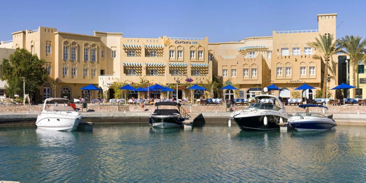 Captain s Inn, El Gouna