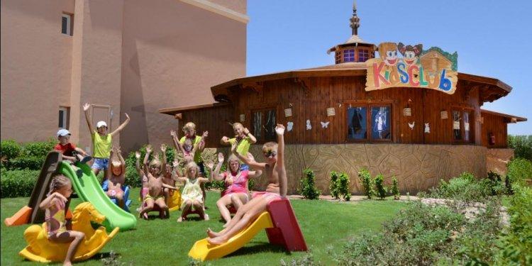 Sea Club Aqua Park (Sharm El