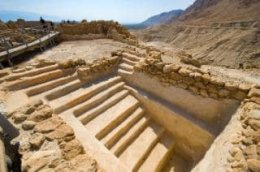 The Qumran archaeological website in Israel