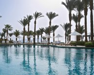 Four Seasons Hotel Sharm