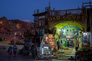 Travelers walk through the Old marketplace area in Sharm El Sheikh, Egypt